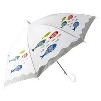 Umbrella Fish