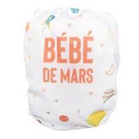 March Cloth Diaper 10-35lbs