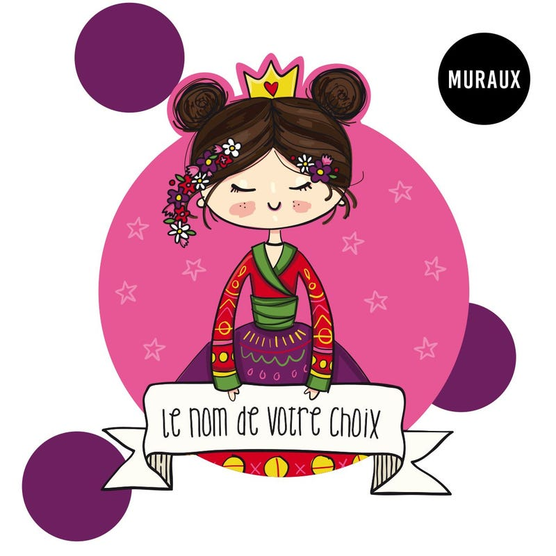 Wall Stickers - Princess Amandine